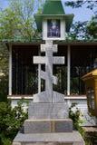 Cruz aos cristãos ortodoxos Fotografia de Stock