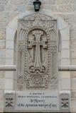 cruz armênia fotografia de stock royalty free
