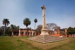 Cruz conmemorativa de la residencia de Lucknow Imágenes de archivo libres de regalías