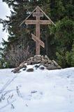 Cruz de la adoración. Fotografía de archivo libre de regalías