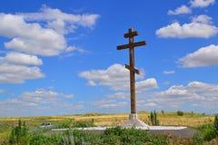 Cruz de la adoración Imágenes de archivo libres de regalías