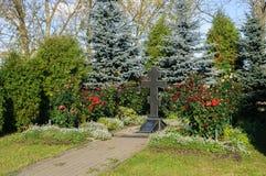 Cruz de la adoración en el monasterio de Zverin Fotografía de archivo libre de regalías