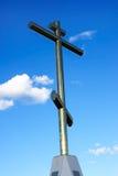 Cruz de la adoración en la colina de Tsarev Foto de archivo