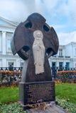 Cruz de la adoración en memoria del reverendo Euphrasinia el patrón de Moscú Imágenes de archivo libres de regalías