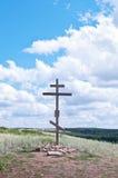 Cruz de la adoración Nicholas Monastery Región de Orenburg Imagenes de archivo