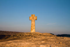Cruz de pedra em Orhei velho Fotos de Stock Royalty Free