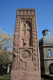 Cruz de piedra en Echmiadzin (Vagharshapat), arte cristiano medieval, Armenia Foto de archivo libre de regalías