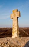 Cruz de piedra en Orhei viejo Imagen de archivo libre de regalías