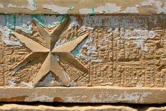 Cruz maltesa Fotos de archivo libres de regalías