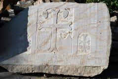 Cruz na capela Poxos Petros em Akunq, Armênia Foto de Stock Royalty Free