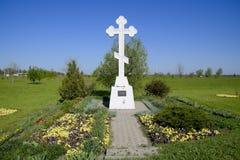 Cruz ortodoxa en la entrada al acuerdo Símbolo de la fe cristiana? Cruz ortodoxa para la absorción que entra en la c Imagen de archivo libre de regalías