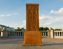 Cruz-piedra Foto de archivo libre de regalías