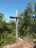 Cruz provincial do parque de Teyu Cuare Imagens de Stock Royalty Free