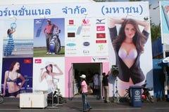 Cruz Roja 2011 justo (Tailandia) Imágenes de archivo libres de regalías