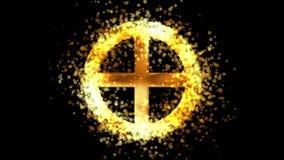 Cruz solar de oro, símbolo religioso pagano en fondo transparente stock de ilustración