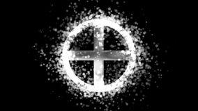 Cruz solar de plata, símbolo religioso religioso pagano en fondo transparente ilustración del vector