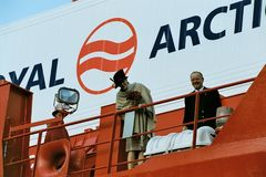 CRWON PRINCESS CHRISTEN ROYAL ARCTIC MARY SHIP. Copenhagen /Denmark - 07 APRIL 2005  Historical archive images upload on 13-10-20017  CrwonPrincess Mary Royalty Free Stock Photo