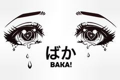 Crying eyes in anime or manga style. Stock Image