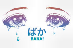 Crying eyes in anime or manga style. Royalty Free Stock Photography