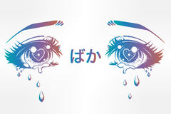 Crying eyes in anime or manga style. Royalty Free Stock Images