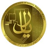 crypto pièce de monnaie de devise de rial iranien illustration stock
