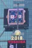 Times Square Ball. The crystal ball that is dropped during the New Year`s celebration in Times Square, New York City stock image