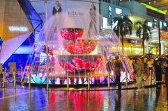 Crystal fountain in the pavilion, Malaysia. The area surrounding the fountain is the favorite meeting place of the young locals. This area is known as Bukit Stock Images