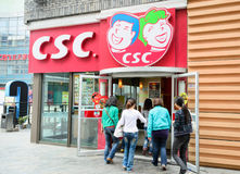 Csc fastfood. Restaurant Stock Photo