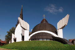 CSENGER, HUNGARY - CIRCA JULY 2014 : Greek Catholic Church in Cs Royalty Free Stock Photo