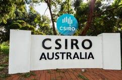 CSIRO设施在克莱顿,维多利亚 免版税库存图片