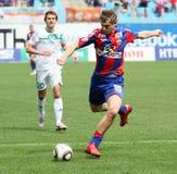CSKA's Tomash Netsid (№89) Stock Photo