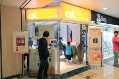 Csl-Shop in Hong Kong Stockbilder