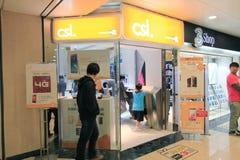 Csl shoppar i Hong Kong Arkivbilder