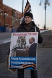 Ctivist национально-освободительного движения стоковое фото