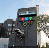 CTV Building Royalty Free Stock Photos