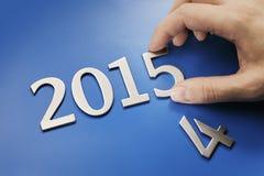 Cuál está adentro por el año 2015 Foto de archivo libre de regalías
