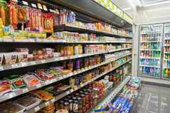 CU Convenience Store Royalty Free Stock Photos