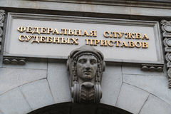CU do prédio de escritórios do conselheiro municipal Imagens de Stock
