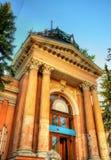 Cu Orga Sala (орган Hall) в Chisinau Стоковое Фото