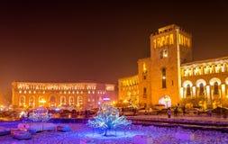 Cuadrado adornado para la Navidad, Ereván de la república Fotos de archivo