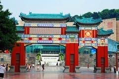 Cuadrado Chongqing de Renmin Imagenes de archivo