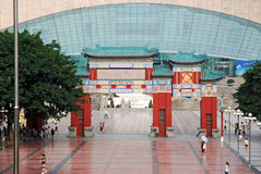 Cuadrado Chongqing de Renmin Fotos de archivo libres de regalías