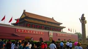Cuadrado de Beijing imagen de archivo