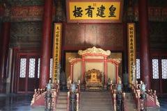 Cuadrado de Beijing foto de archivo libre de regalías