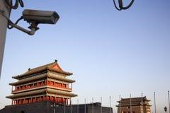Cuadrado de Beijing imágenes de archivo libres de regalías