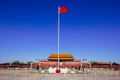 Cuadrado de Beijing foto de archivo