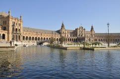 Cuadrado de España de Sevilla Foto de archivo