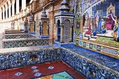 Cuadrado de España en Sevilla Imagen de archivo libre de regalías