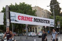 Cuadrado de Habima, Tel Aviv imagen de archivo libre de regalías