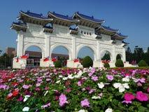 Cuadrado de la libertad, Taipei Imagen de archivo libre de regalías